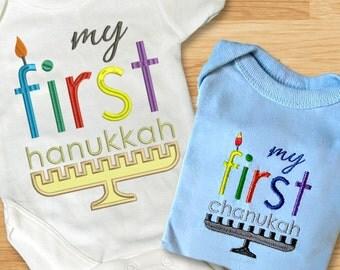 My First Chanukah/Hanukkah Applique Embroidery Design Set
