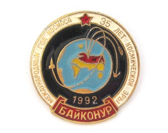 Space, Badge, Baikonur, Shuttle, Cosmos, Rare Vintage collectible badge, Soviet Vintage Pin, Soviet Union, Made in USSR, 1992