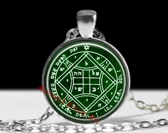 Fourth pentacle of Venus pendant, desire talisman, Solomon Seals, ritual necklace, occult jewelry, ceremonial magick, lamen #103
