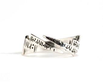 Lightning Ring Adjustable Sterling Silver Wrap Ring Boho Jewelry - FRI004 SS