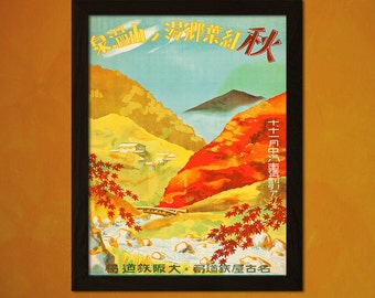 Younoyama Onsen Japanese Travel Print 1930s - Vintage Travel Poster Japanese Art Art Reproduction Japan Travel Poster  t