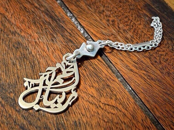 Personalised key chain in beatiful arabic caligraphy, sterling silver,gold plated,family member keychain Valentine's day gift