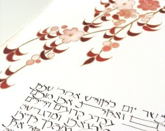falling blossoms ketubah with calligraphy giclee print by stephanie caplan