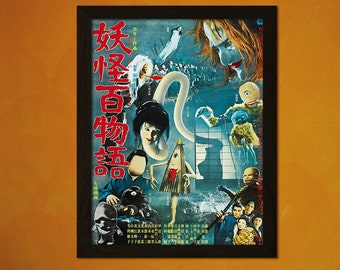 Japanese Movie Print - Vintage Movie Print Wall Decor Cinema Wall Art Kitsch Poster Old Movie Print Theater Decor Gift Idea BUY 2 GET 1 FREE