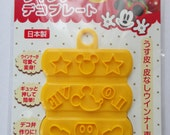 Disney Japanese Sausage Cutter / Frankfurter Cutter / Mold / Mould / Stencil To Cut Cute Mickey Mouse Designs On Sausages For Bentos