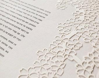 Ketubah Papercut by Jennifer Raichman - Falling Blossoms