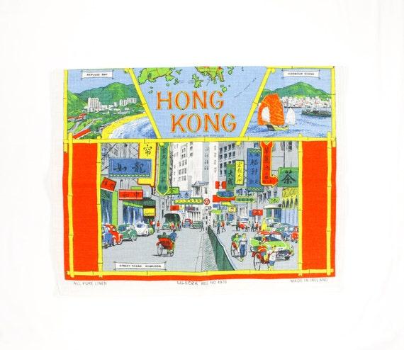 Vintage Hong Kong Towel Linen Tea Towel Historic Kowloon