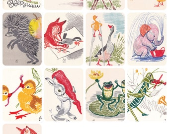 """Rare! A. Laptev """"Funny Little Animals"""". Complete Set of 12 Postcards in original cover (!) -- 1964. Russian Soul Vintage"""