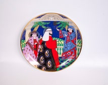 Vintage Faberge Christmas Plate Collector Plate NO ROOM at the INN 24 Karat Gold Franklin Mint Russian Style