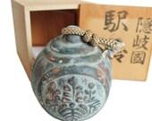"Vintage Japanese Bell. ""Ekirei"" Station Bell. Okinokuni Ekirei Bell. Decorative Asian Bell."