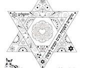 Shana Tova Coloring page-...