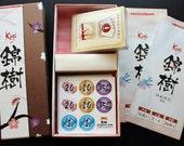 Kigi - Chinese Language Edition