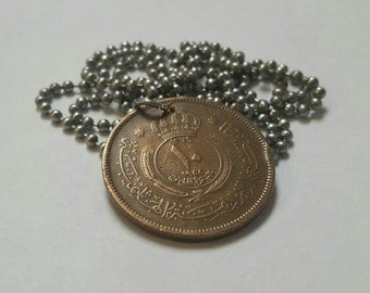 1955 Coin Necklace - Jordan - Stainless Steel Ball Chain or Key-chain - 10 fils