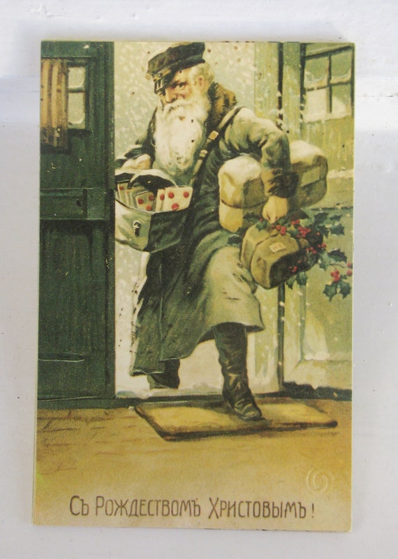 "Vintage reproduction post cards ""Merry Christmas!"". Not used. Vintage Easter decor, holiday decor. Made in USSR"