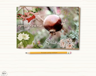 Shana Tova card,Rosh Hashanah cards,Hebrew Shana Tova card, Happy new year, New Year cards, Jewish new year, Shana Tova printable