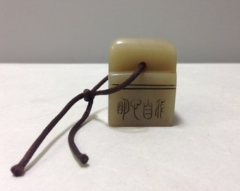 Chinese Chop Seal Carved Soapstone Handmade Unique Signature Seal Statement Chinese Chop