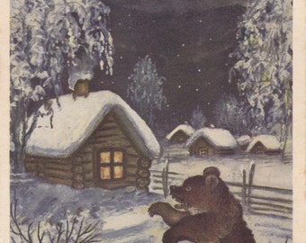 """Postcard Illustration by Y. Vasnetsov for Russian Tale """"Bear - Lime Foot"""" - 1958. Condition 9/10"""