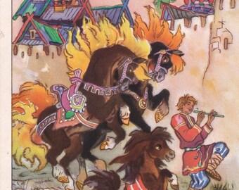 """Postcard Illustration by N. Kochergin for Russian Folk Tale """"The Little Humpbacked Horse"""" -- 1968"""