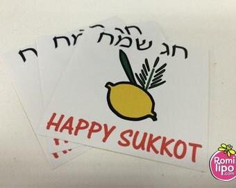 "Set of 24 Sukkot, Happy Sukkot 2.5"" x 2.5"" gift enclosures, stickers or cards, Sukkot favor tags, Sukkot, Sukkot decoration, Suca decoration"