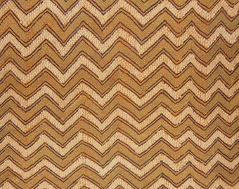 African Tribal Kuba Cloth Cut Pile And Raffia Prestige Cloth Textile Currency DRC Zaire N16