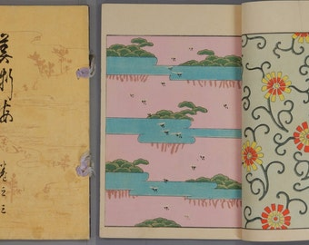 "Japanese vintage woodblock print book ""Bijutsukai #3"",Meiji-era, Kyoto Design Book"