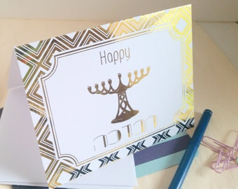 Art Deco Hanukkah Card