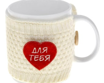graceful case for mugs, knitted cover for mugs