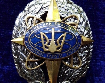 badge Fellow Ukrainian space industry
