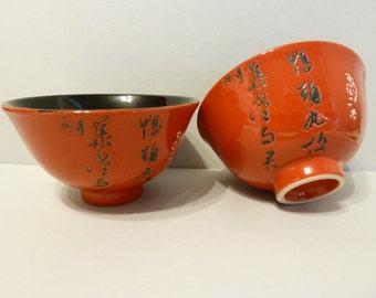 Oriental, Rice Bowl Set