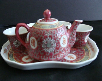 Famille Rose minature tea set / Chinese / odd shape tray / unique / vintage /  collectible / Covered tea pot cups and tray
