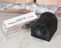 Vintage diascope Portable filmoskop Film viewer Soviet toy Slide viewer Old 3D photo viewer Filmoskop with 24 cards French painting