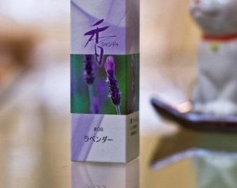 Shoyeido Xiang-do Lavender Incense