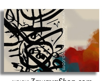 Oil painting canvas art calligraphy islamic arabic print wall decor #30 colors and sizes are custom upon request
