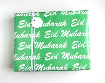 Eid Wrapping paper. Eid gift wrapping, Eid gift wrap, Eid gift paper, Muslim wrapping paper, eid gift, Islamic gift, New Muslim gift