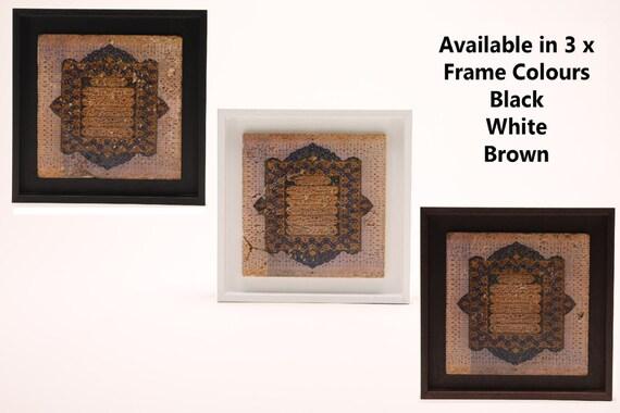 Fußboden 3d Qur An ~ Islamic gift framed wall artstone travertine tiletraditional