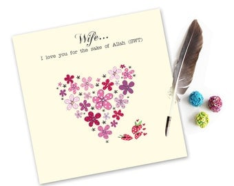 Wife Islamic Du'a Love Greeting Card