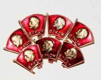 """Vintage Soviet Pin Badge Komsomol """"VLKSM"""" Lenin Communism Party Propaganda Rare Soviet Vintage Soviet Komsomol icon Lenin 100 % original"""