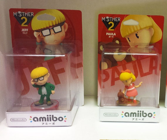 items similar to paul and jeff amiibo earthbound in box