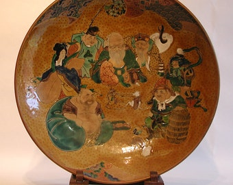 Chinese Immortals Bowl
