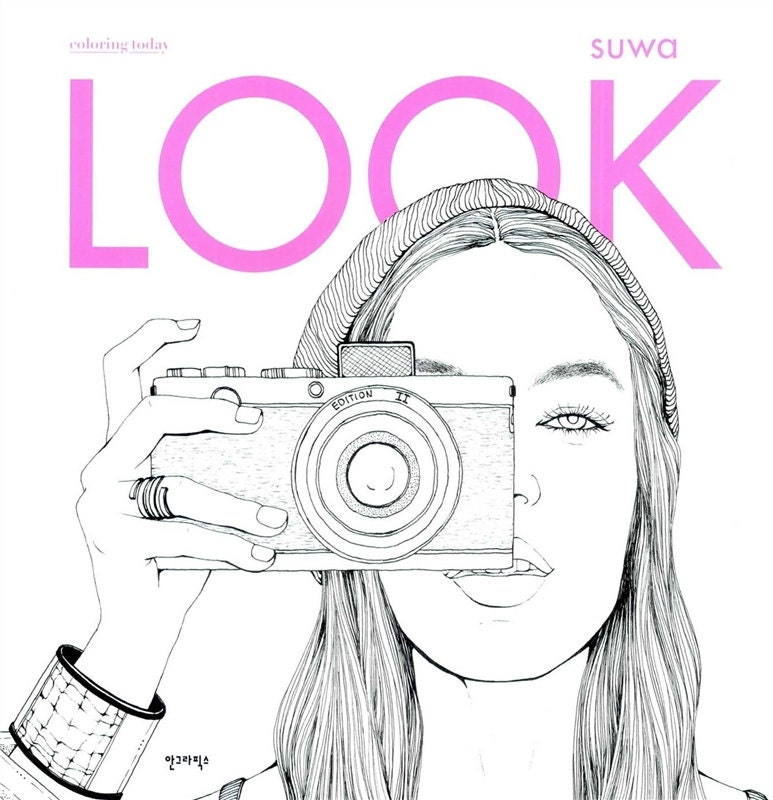 LOOK Coloring Today Suwa LOOK Fashion Illustrations Coloring
