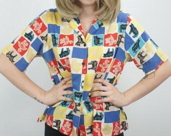 70s/80s Animal Checker Print Shirt