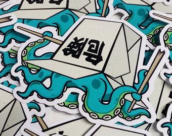 Killer Dish Vinyl Sticker - Laptop stickers