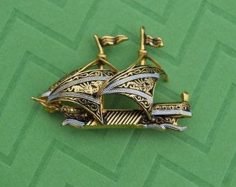 Vintage Damascene Brooch, Gold Tone, 3D Ship Brooch,  Spain Brooch, Damascene Pin, Dragon Brooch, Ship Pin, Damascene Jewelry,  GS523