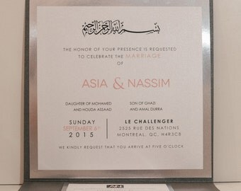 Elegant wedding invitation black and white wedding for Wedding invitation arabic text