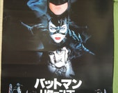 Batman Returns Japanese vintage poster (Ref40)