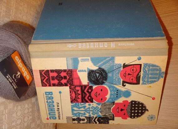 Moda Knitting Books : Vintage needlework book knitting s pattern