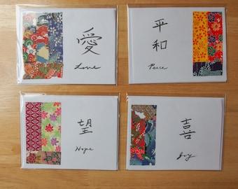 Four Origami Paper Kanji Cards