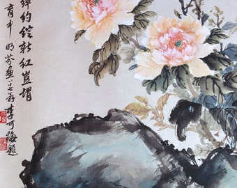 Peony - Authentic Traditional Chinese Painting (Made to Order)