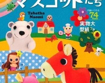 "Japanese felt Handi Book,""Mascot of felt Village""[4418122176]"