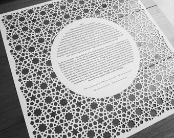 Eastern Circle - Geometric Pattern Ketubah/Wedding Vows